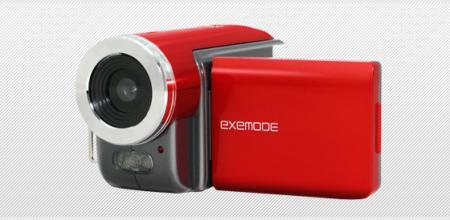 Antes una cámara… Ahora videocámara